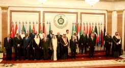 sommets la mecque arabie saoudite iran - La Diplomatie