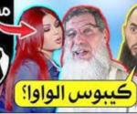 boycott-maroc-islamiste