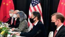 rencontre etats-unis chine passe armes explosive - La Diplomatie