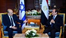 07 rencontre historique president premier ministre egyptien israelien - La Diplomatie